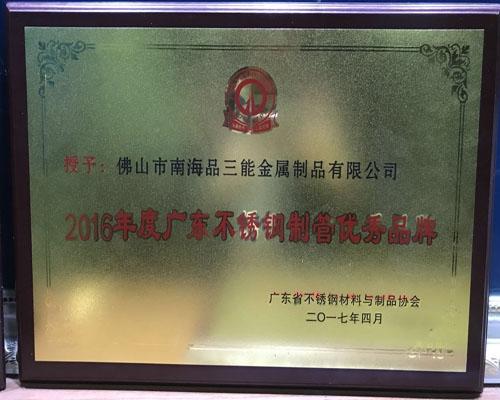 广东不锈钢制管品牌