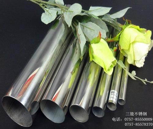 广东不锈钢圆管
