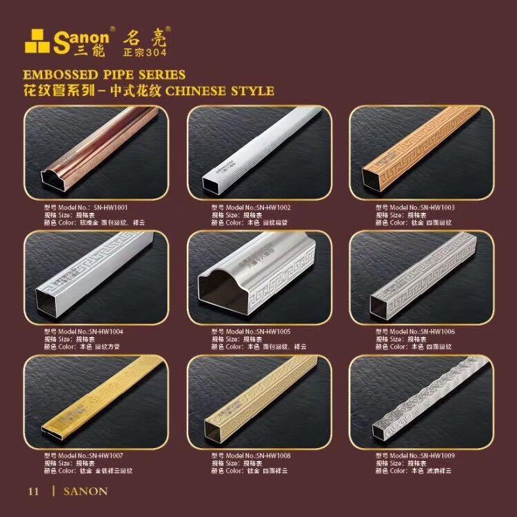 304不锈钢花纹管