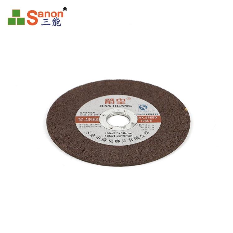 超薄不锈钢金属切割片树脂砂轮片磨光片锋利耐切