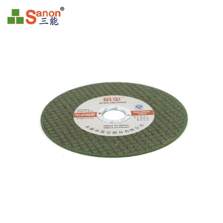 树脂磨光片超薄金属切割片双网切割片跨境贴牌生产
