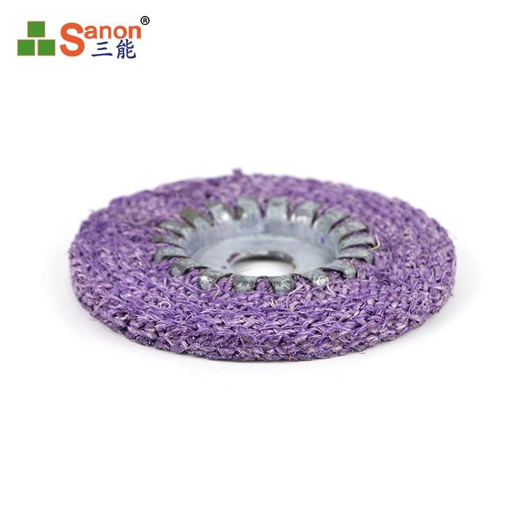 阳光紫麻轮金属不锈钢抛光麻布轮高精密抛光轮角磨机专用