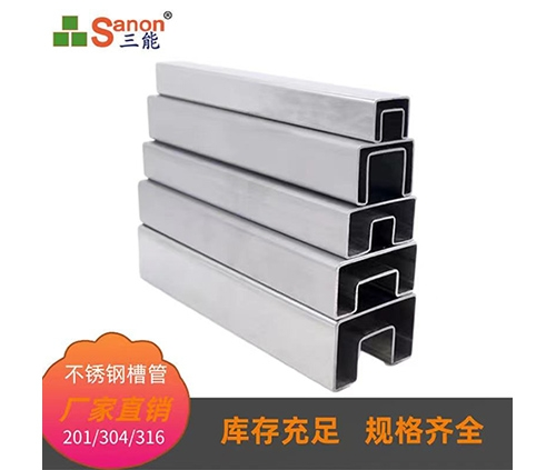 广东不锈钢槽管批发