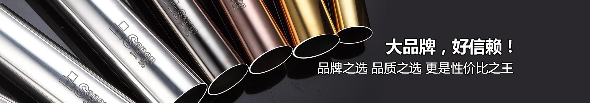 不锈钢异型管